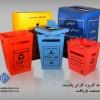 سطل بازیافت